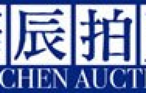 Huachen Auctions, Beijing