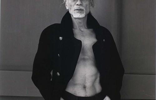 Hiroh Kikai, Asakusa Portraits