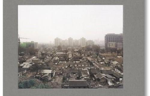 Sze Tsung Leong, History Images