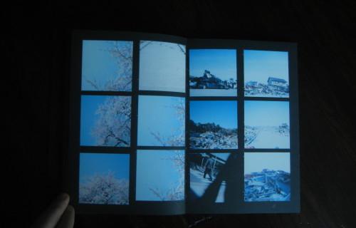 Rinko Kawauchi, Sheets