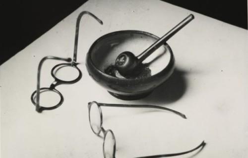 Auction Preview: André Kertész: An Important French Collection, November 14, 2014 @Artcurial