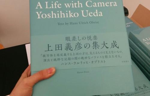 Yoshihiko Ueda @Shashin Festival