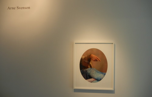 Arne Svenson, The Workers @Julie Saul