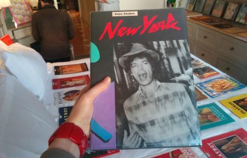 Keizo Kitajima @Harper's Books