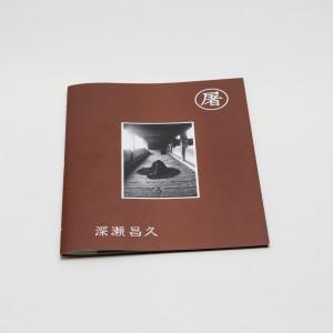 Masahisa Fukase, Slaughter