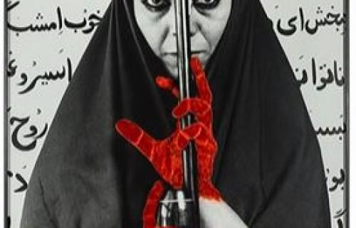 Shirin Neshat @Auctionata
