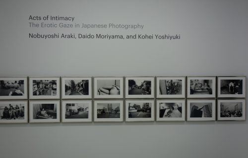 Acts of Intimacy: The Erotic Gaze in Japanese Photography @Walther Collection