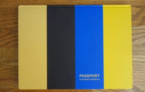 Alexander Chekmenev, Passport