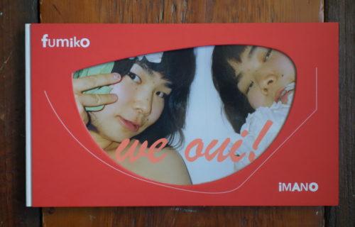 Fumiko Imano, We Oui!
