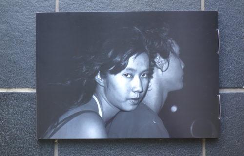 Lieko Shiga, Blind Date