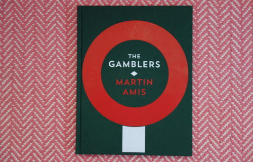 Martin Amis, The Gamblers