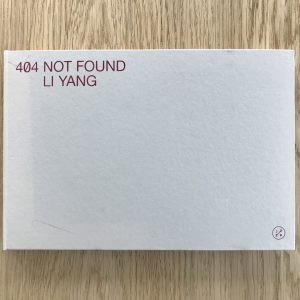 Li Yang, 404 Not Found