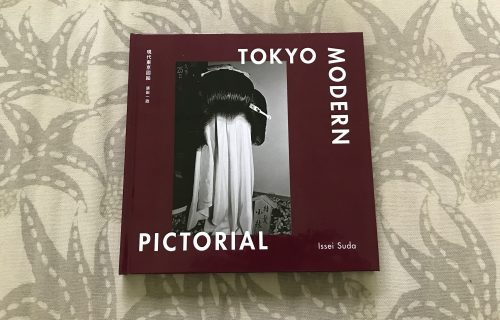 Issei Suda, Tokyo Modern Pictorial