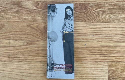 Yangon Fashion 1979 – Fashion=Resistance, ed. Lukas Birk